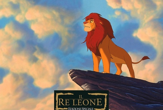 """Когда в душе ты """"Царь зверей""""... Юмор, Животные, Лев, И ещё кто-то"""