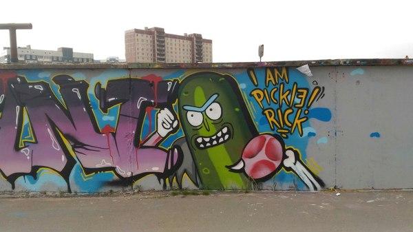 Огурчик Рик!