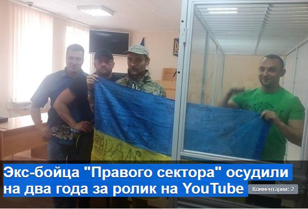 """""""Захотим, соберём вече и власть поменяем"""" (с) Любая каструлька. Украина, политика, скриншот, укроСМИ"""