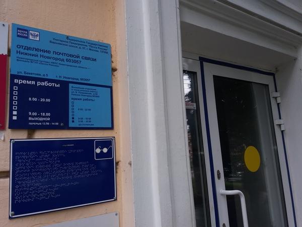 Почта России исправилась! почта россии, ура, исправились
