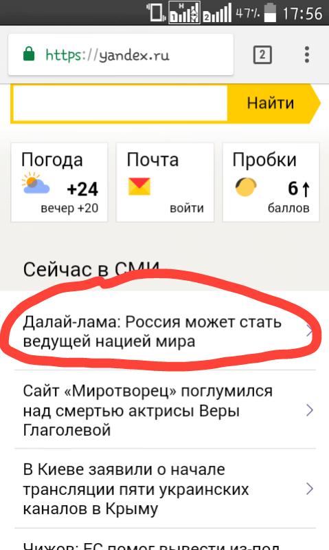 Давно Россия нация?
