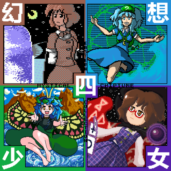 Четыре части touhou, Pixel art, ретро, Anime Art