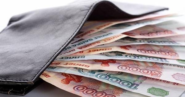 Назван размер средней российской зарплаты лента, новости, Зарплата, жить стало лучше