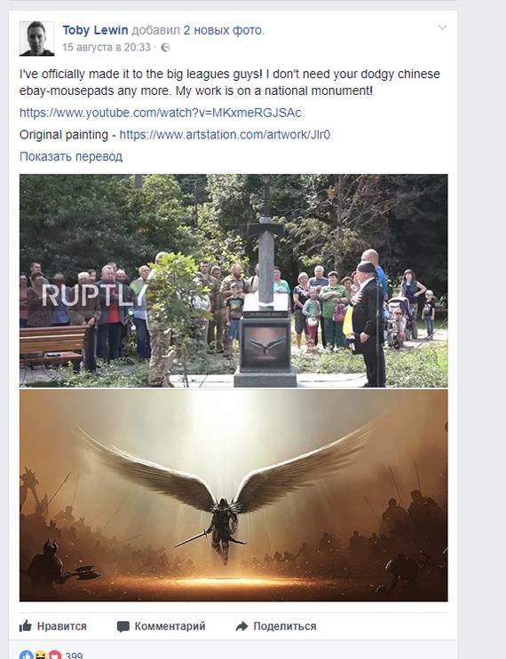 Когда внезапно пришел к успеху Diablo III, Украина, цифровой рисунок, длиннопост