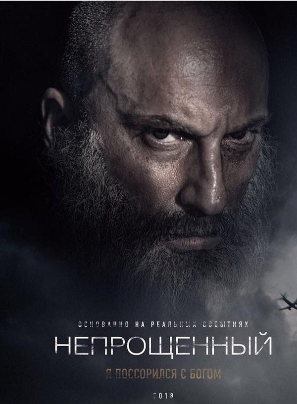 Нагиев сыграет Виталия Калоева. Калоев, Нагиев, взгляд