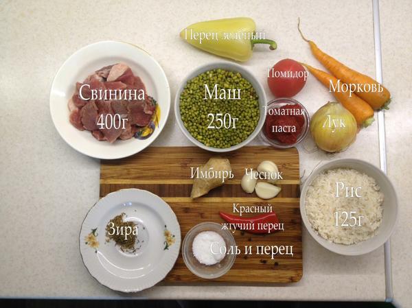 """Машкичири. """"Каша из маша"""" узбекская кухня, казан, бобы, рецепт, еда, кулинария, вкусно, приятного аппетита, видео, длиннопост"""