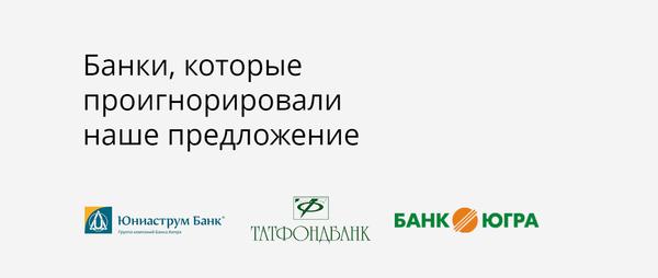 Противостояние банков между собой и блоггерами выходит на новый уровень маркетинг, боги маркетинга, Тинькофф, рокетбанк, бинбанк, Россия