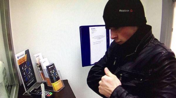 Военнослужащий попытался ограбить банк муляжом гранаты в Красноярске ограбление, Фэйлов, Красноярск, ЯУмруВКрасноярске