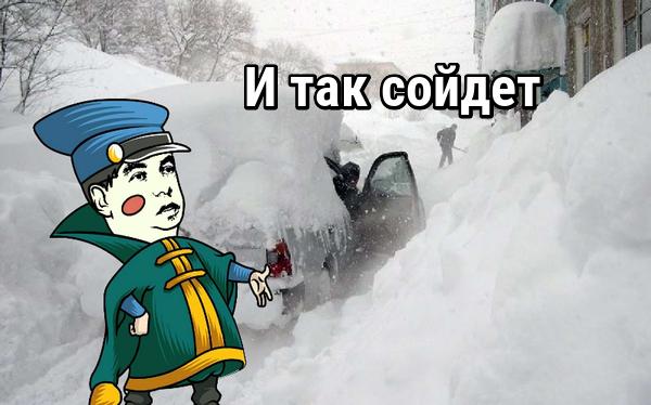Уфа. Последствия решения мэра не вывозить снег. Уфа, Снег, мэр, зима, зима близко, длиннопост