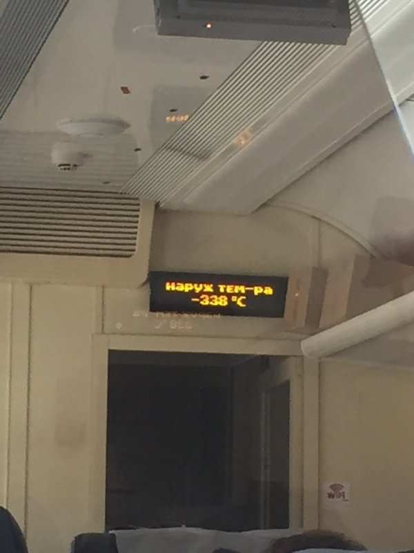 Когда на улице температура ниже абсолютного нуля... РЖД, информационное табло, Холодно очень, поезд