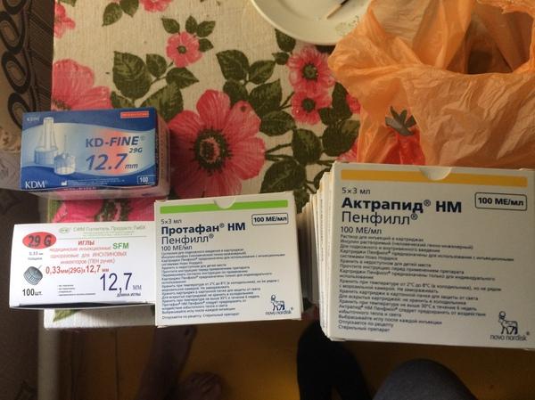 Отдам лекарства лекарство, Лига Добра, Лебедянь, Липецкая область, даром, Лекарства даром, помощь