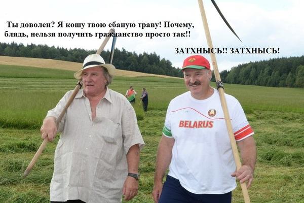 Политическое косари, лукашенко, жерар депардье, новости