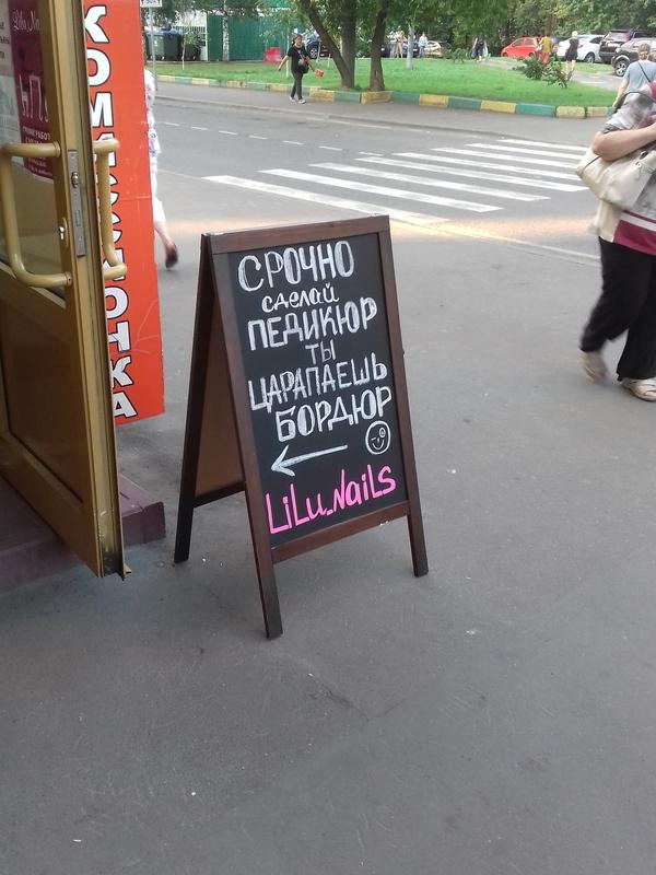 Маркетинг креативная реклама, Москва, фотография, реклама, креатив