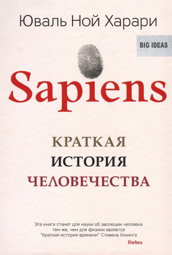 Рекомендую книгу психология, социальная психология, длиннопост