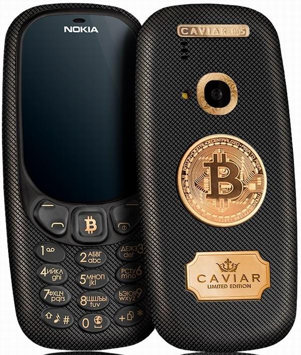 Nokia 3310 за 120 000 рублей для настоящих майнеров и патриотов. Nokia 3310, Настоящий майнер, Настоящий патриот, длиннопост