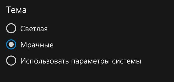 Крик помощи или кривой автоперевод. Microsoft, windows 10, приложение, трудности перевода, забавное