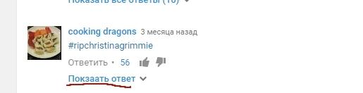 Когда дали доступ в админку ) youtube, опечатка, грамотность