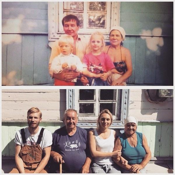 Спустя 20 лет
