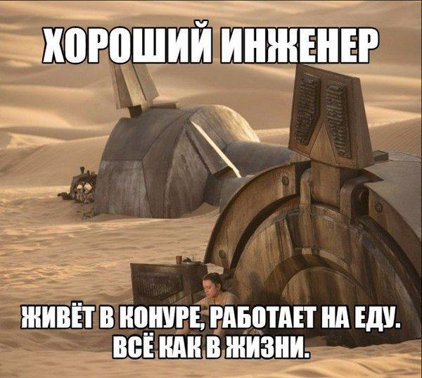 90% жителей РФ - бедные? Для нас это НЕ главное!