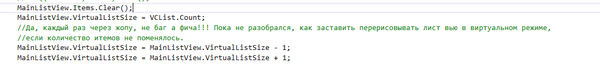Когда смотришь свой старый код  ;-)