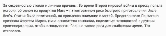 До его ж странно Политика, минусы, СССР, Америка