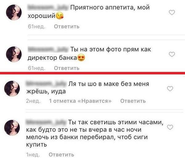Месяц/Год в отношениях