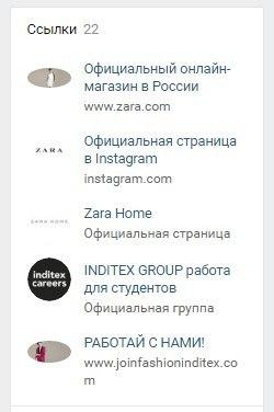 Халявный трафик на невнимательных SMM'щиках ВКонтакте, халява, реклама, трафик, группа