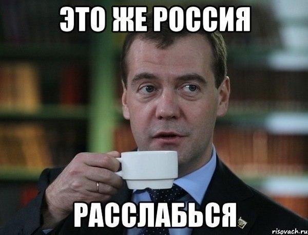 Показательное фото... Екатеринбург, День города, Полиция, Губернатор, Политика