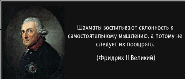 Анекдоты Анекдот, Шахматы