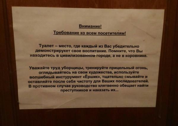 Прицельный огонь в цивилизованном городе Вывеска, Матчасть, Чувство юмора