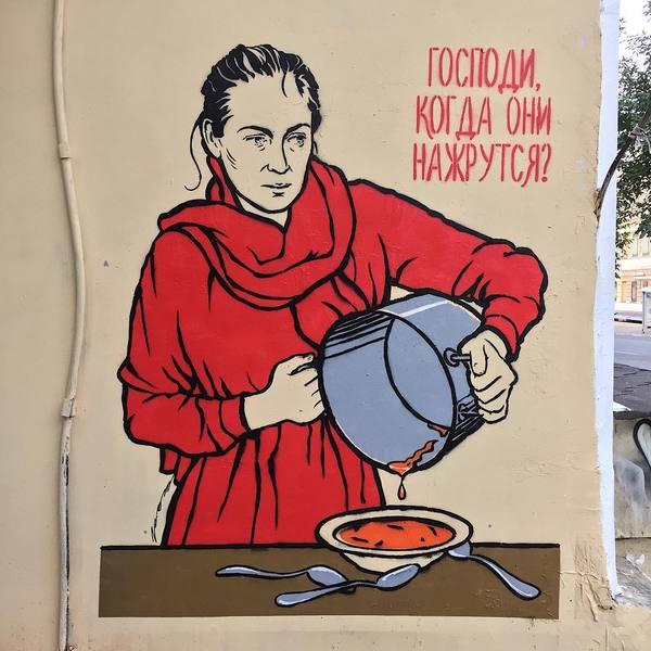 Саратов, ул. Максима Горького 8А фотография, Саратов, граффити