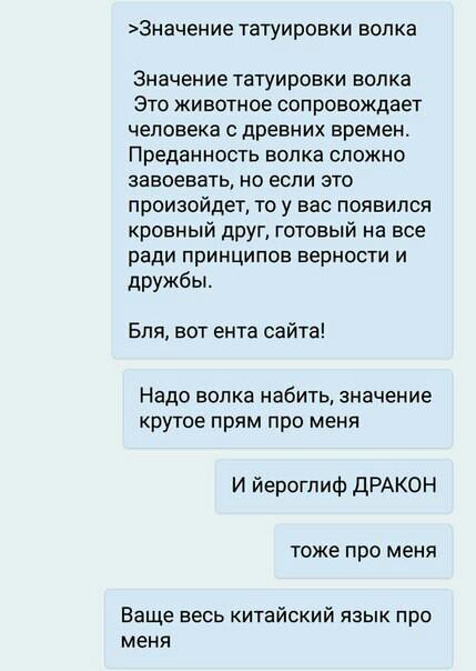 Не, ну мимо этого я пройти просто не мог))
