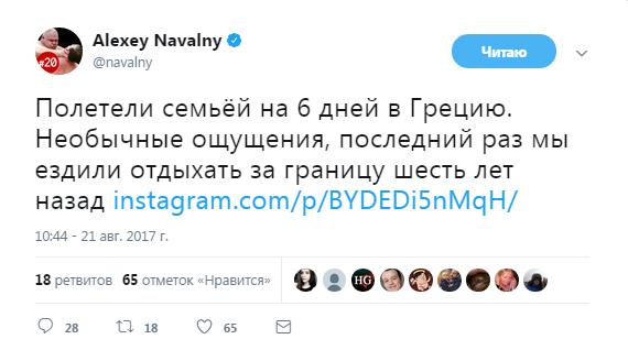 """""""Никогда такого не было и вот опять"""" или Навальный снова врет Политика, Россия, Алексей Навальный, снова врет"""