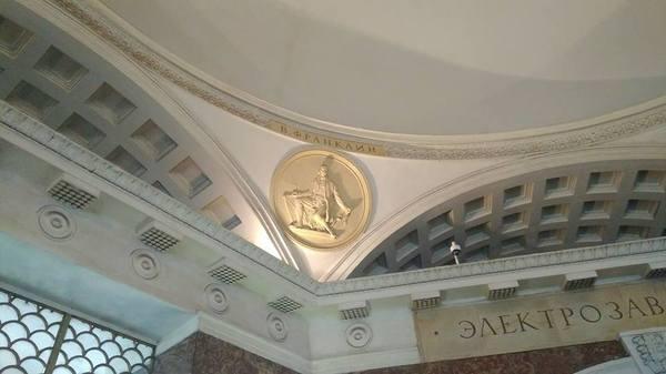 В.Франклин с Электрозаводской метро, Москва, Интересное