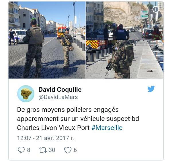 В Марселе автомобиль въехал в автобусные остановки париж, терроризм
