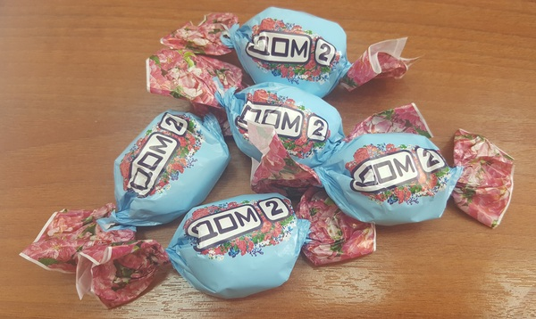 Когда попросила купить необычных конфет... Дом 2, Конфеты