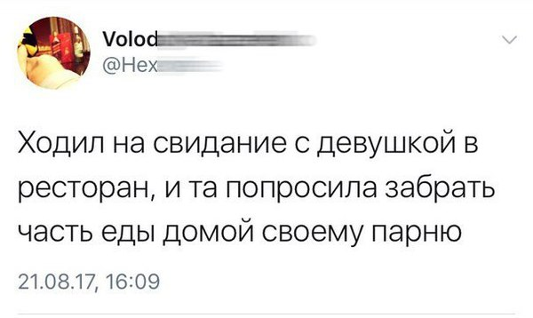 Бывает и так )) Свидание, Ресторан, ВКонтакте