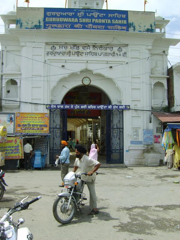 Индийский базар бикини дизайн