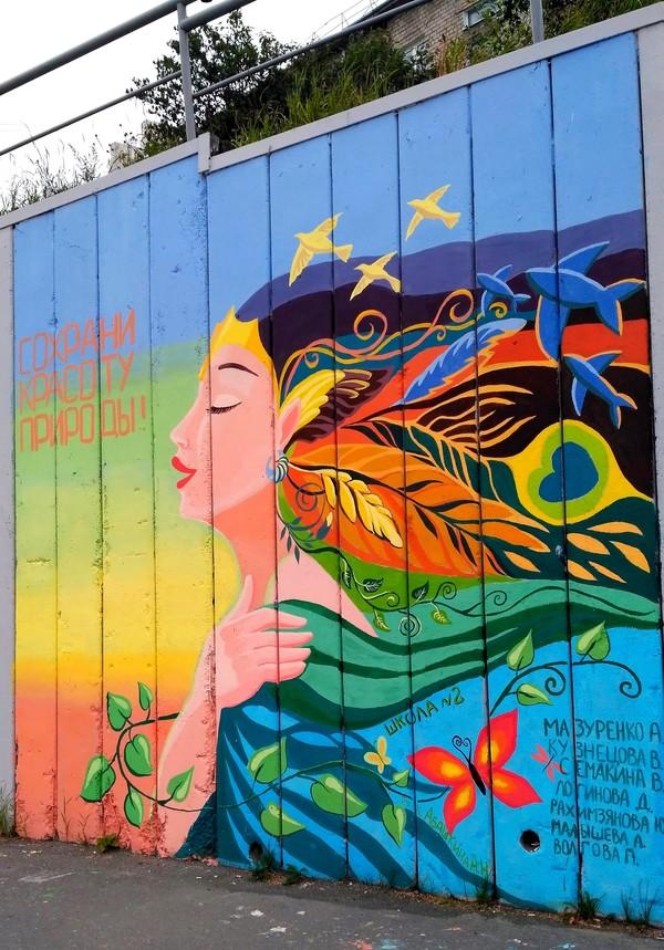 Граффити (так же как и стрит-арт) должны украшать стены, а не уродовать их. №23 граффити, стрит-арт, уличная живопись, Качканар, Юбилей, Урал, вторник, длиннопост