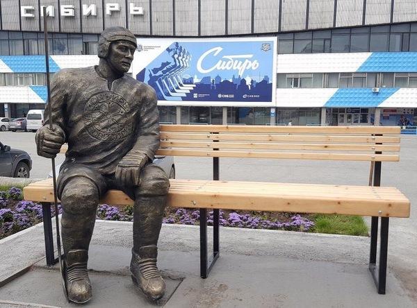 Новый памятник хоккей, Сибирь, новосибирск
