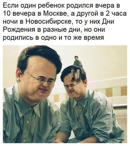 Про часовые пояса России