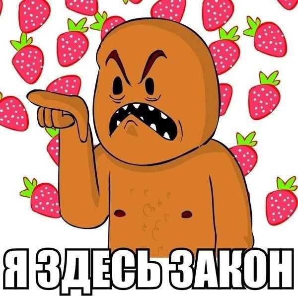 Бунт так бунт)