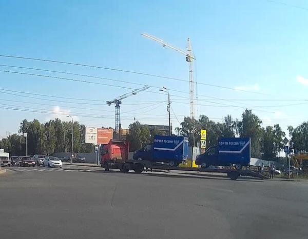 Служба доставки Почты России