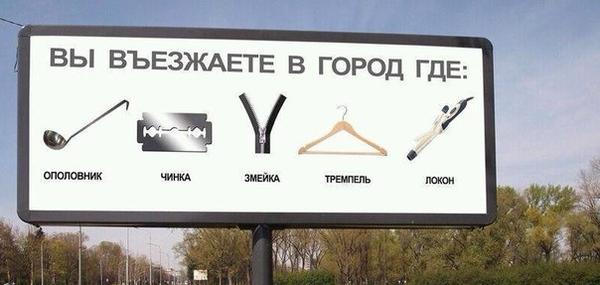 С праздником Харьковчане