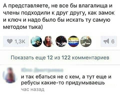 Ребусы Ребус, Ключи
