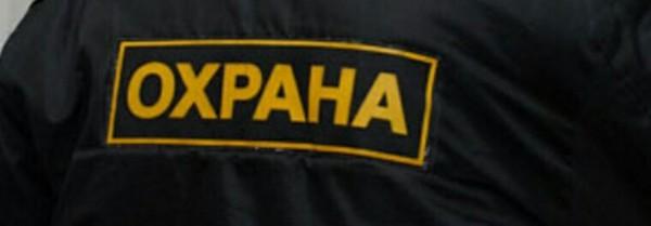 Записки охранника. ауе, работа, охрана, гопники, полиция