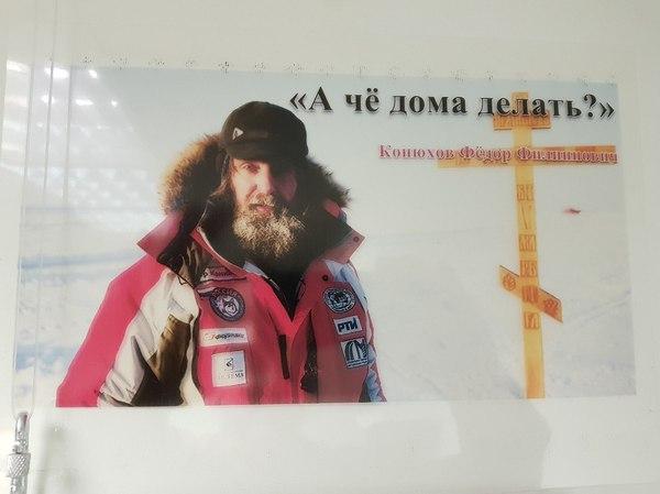 Ямальский юморок. Стырил из ВК.