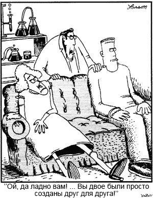 Монстр Франкенштейна и его невеста