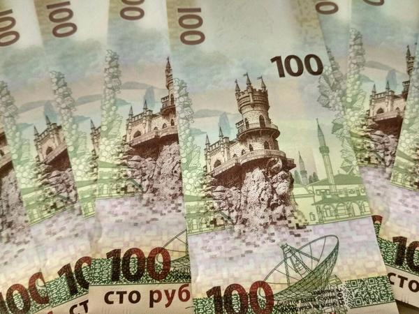 Пятничная удача. Сто рублей, Купюра 100 рублей, Крым, Юбилейные монеты, Длиннопост