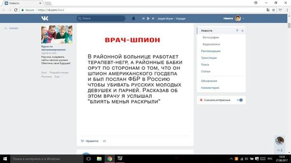 Успех это... Воровство с пикабу, ВКонтакте